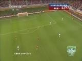 [世界杯来了]南非世界杯:喀麦隆1-2荷兰