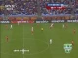 [世界杯来了]南非世界杯:葡萄牙7-0朝鲜