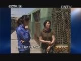 [生财有道]新疆有个野狼谷(20140527)