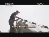 杨舒春农业致富经,北大毕业生拒当外交官去种地