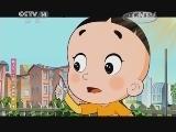 [动画大放映]《新大头儿子和小头爸爸》(第二季) 第53集 考古的冲动/捡来的宝贝
