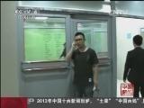 田连元/沈阳:田连元遇车祸受伤 肇事者酒驾被控制...
