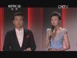 [我们的中国梦]文字、音频、视频类一等推荐作品