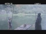 《屈原》 20140602 第六集 怀沙
