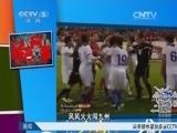 [世界杯]晨言网事:卫冕冠军西班牙队内分派系