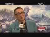 [影视同期声]《十送红军》正在一套播出 悲壮父子情震撼人心