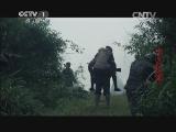 《十送红军》 第3集