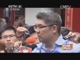 台媒:柯文哲仍面临与民进党整合 00:03:00