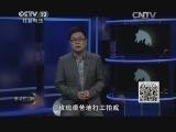 普法栏目剧20140704 七集迷你剧-恋恋星尘(第一集)