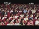 [生财有道]《中国创业榜样》走进华南理工大学(上)(20140704)