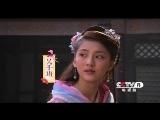 电视剧《欢天喜地俏冤家》女儿公子篇60秒片花