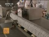 育苗技术农广天地,无纺布容器林木育苗