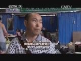 四川广元李荣深蔬菜种植致富经,要强男人受气发财