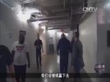 <a href=http://sports.cntv.cn/2014/08/12/VIDE1407846601028207.shtml target=_blank>[NBA最前线]2013赛季总决赛回顾 热火惊险卫冕</a>