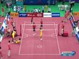 [夺金时刻]泰国队夺得亚运会藤球男子金牌