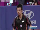 [亚运会]乒乓球男单半决赛:庄智渊VS樊振东
