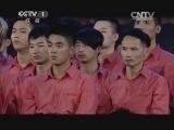 《2014吉尼斯中国之夜》 20141004