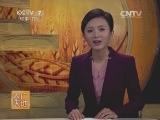 水产养殖农广天地,乌苏里拟�养殖技术