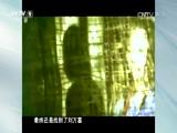 活力中国·声音魔术师 00:23:18