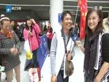 [浙江新闻联播]奔跑吧兄弟!3万人明天参加杭州国际马拉松赛