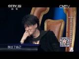 《中国好歌曲》 20141115 14:55
