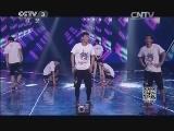[我要上春晚]花式跳绳《悦动青春》 表演:上海体育学院