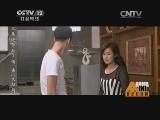 普法栏目剧20141210 三集迷你剧·情毒(大结局)