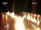 [1937南京记忆]张纯如向西方人揭示日本在中国进行南京大屠杀罪行