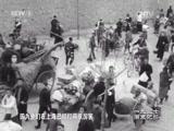 [1937南京记忆]张纯如对1937年南京的最初印象