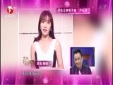 """《非常静距离》 20141213 """"老戏骨""""的艺术人生 王学圻"""