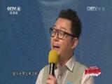 [影视同期声]《温州两家人》开机 郭涛演绎温州商人形象