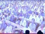 《2014科技盛典》新闻发布会