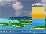 《午间天气预报》 20141228