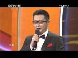 [2014科技盛典]颁奖典礼 获奖人:王坚