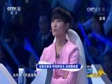 [中国正在听]歌曲《给所有知道我名字的人》 演唱:阿云嘎 陈昊宇等