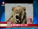 爆笑配音:爆笑动物配音 笑死人不偿命 00:00:39