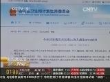 防控禽流感 上海黄浦区今年起永久关闭活禽交易点