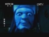 [动画大放映]《忍者龟2》 第22集 中国城幽灵传说