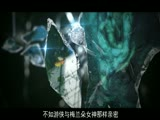 《激战2》诸神特典 自然女神梅兰朵