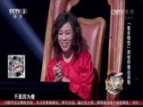 [中国好歌曲]歌曲《悟空》 演唱:戴荃