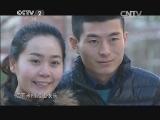 《购时尚》 20150201 北京爱情故事