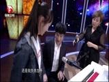 《非常静距离》 20150207 音乐巨匠 王力宏