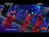 [2015年网络春晚电视版]歌曲《我是中国小梦娃》 表演者:小臭臭
