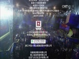 [2015年网络春晚电视版]2015年CCTV网络春晚(高清)