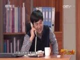 [2015央视春晚]小品《投其所好》 表演者:沈腾 马丽 杜晓宇(字幕版)