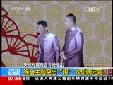 """央视元宵晚会今晚播出:晚会主题突出""""闹"""" 欢乐闹元宵"""