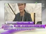 傅莹以《奔跑吧 兄弟》回应香港与内地关系 网友感受满满正能量