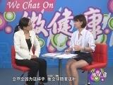【微健康】第12期 孟朝琳:专科护士,北大研究生 00:05:51