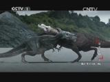 动物世界20150525 恐龙星球(下)