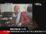 """《根据地》解密抗日根据地""""腾杨方案""""  生产分红共渡难关"""